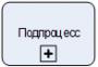ru:manual:export_import:customizable_data_exchange:import_from_visio:lang_import_from_visio_0023.png