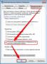 ru:requirements:override_high_dpi_scaling_behavior:override_high_dpi_scaling_behavior_001.png